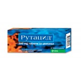 Rutacid, 20 tableti za dzvakanje